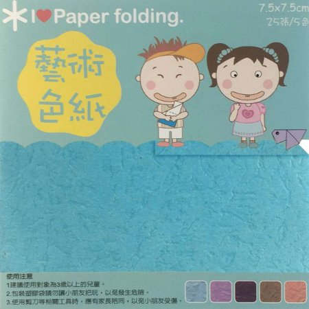 Papel p/ Origami 7,5x7,5cm Dupla-Face Lisa EP008 (25fls)