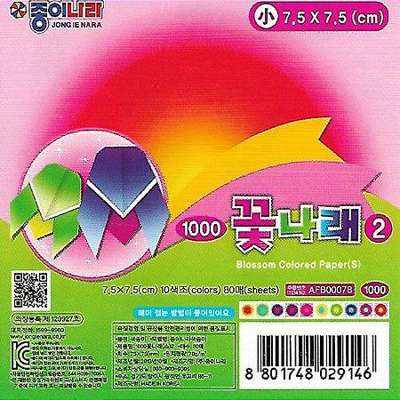 Papel P/ Origami 7,5x7,5cm Estampado Face única AFB00078 (80fls)