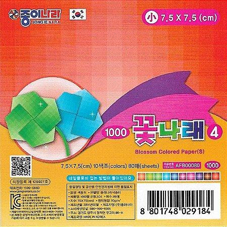 Papel P/ Origami 7,5x7,5cm Estampada Face única AFB00080 (80 Fls)