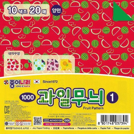 Papel de Origami 15x15 Fruit Pattern 20 fls AEH00158 Jong Ie Nara