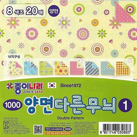 Papel de Origami 15x15 Double Pattern 20 fls AEH00150 Jong Ie Nara