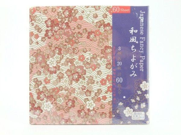 Papel P/ Origami D-045 B-2 Japanese Fancy Paper - Daiso (60fls)
