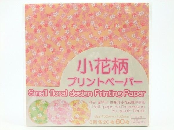 Papel P/ Origami D-045 B-3 Small Floral Design Printing Paper - Daiso (60fls)