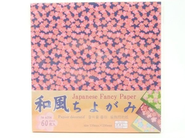 Papel P/ Origami D-045 B-5 Chiyogami- Daiso (60fls)