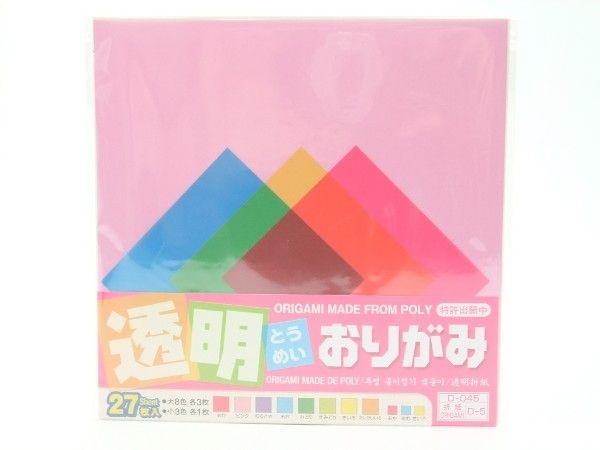 Papel P/ Origami 15x15cm & 7x7cm Plástico D-045 D-5 (11fls)