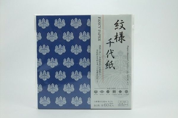 Papel P/ Origami D-045 B-4 Chiyogami - Daiso (60fls)