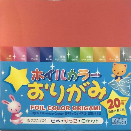 Papel P/ Origami 15x15cm Face Única Metalizada D-045 C-2 Foil Color (20fls)