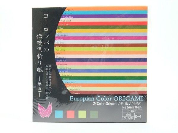 Papel P/ Origami D-045 D-4 Europian Color - Daiso (70fls)