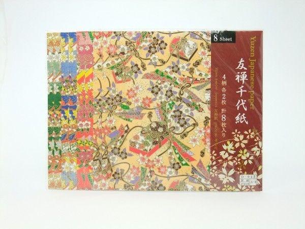 Papel P/ Origami D-045 A-4 Yuzen Japanese Paper - Daiso (8fls)