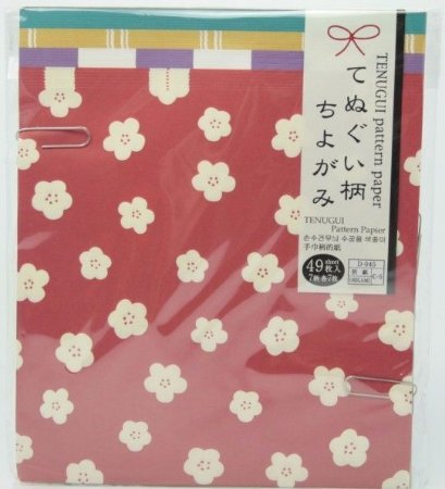 Papel P/ Origami D-045 C-5 Tenugui Pattern Paper - Daiso (49fls)