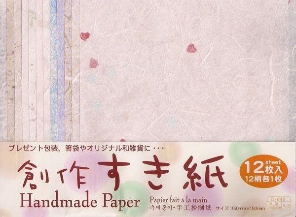 Papel P/ Origami 15x15cm Sukishi Handmade Paper D-045 A-3 (12fls)
