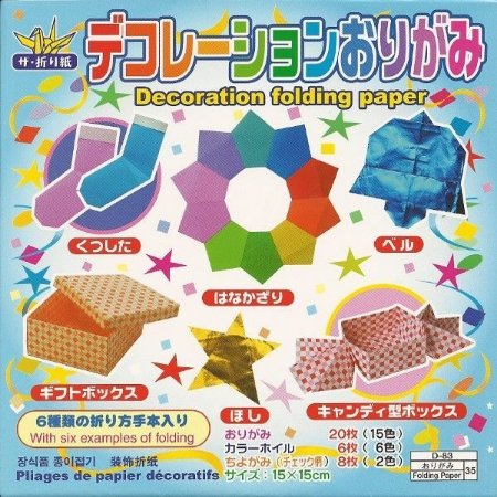 Papel de Origami 15x15cm D-83 35 Decoration Folding Paper (34fls)