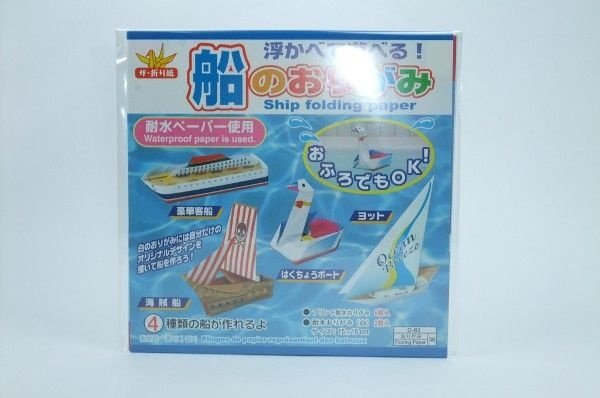 Papel P/ Origami 15x15cm Ship D-83 36 (8fls)