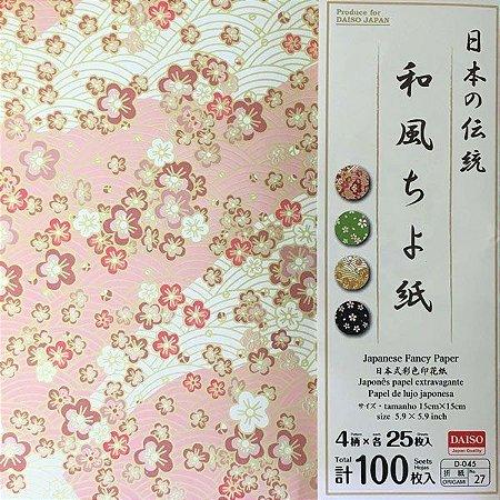 Papel P/ Origami 15x15cm D-045 A-1 Japanese Fancy Paper - Daiso (100fls)