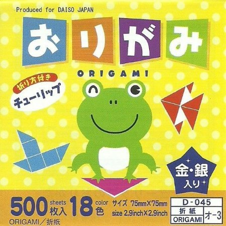 Papel P/ Origami 7,5x7,5cm Liso Face única 18 Cores O3 (500fls)