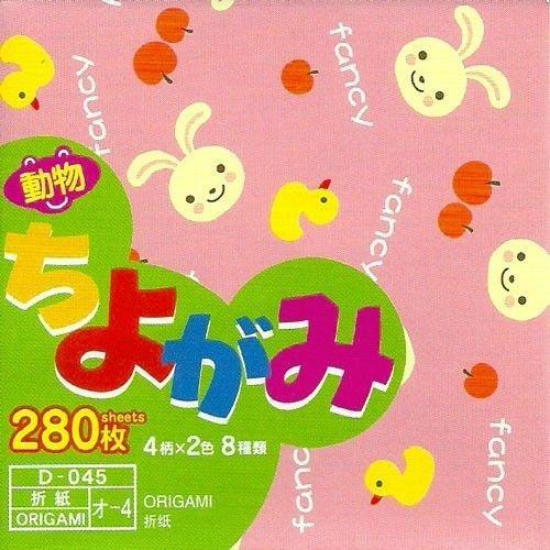 Papel P/ Origami 7,5x7,5cm Estampado Face única O4 Chiyogami (280fls)