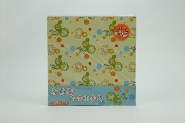 Papel P/ Origami YCP-05 - Yukio (25fls)