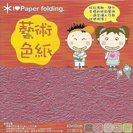 Papel para Origami 10x10cm Dupla Face EPP007 (25fls)