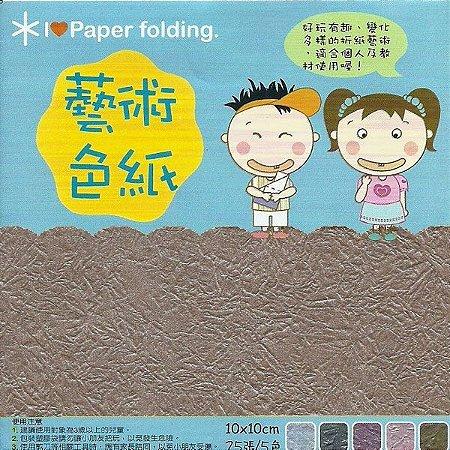 Papel P/ Origami 10x10cm Dupla Face EPP009 (20fls)
