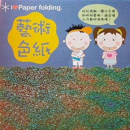 Papel P/ Origami 10x10cm Texturizado EC25 (15 Fls) Verde Iridescente