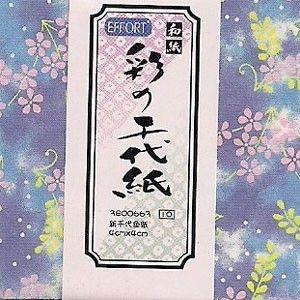 Papel P/ Origami 4x4cm Estampado Face única 'Washi Sai No Chiyogami'