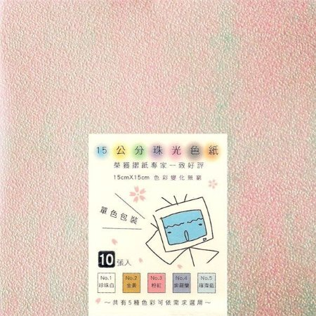 Papel P/ Origami 15x15cm Texturizado Branco N.1 Aurora Effort (10fls)