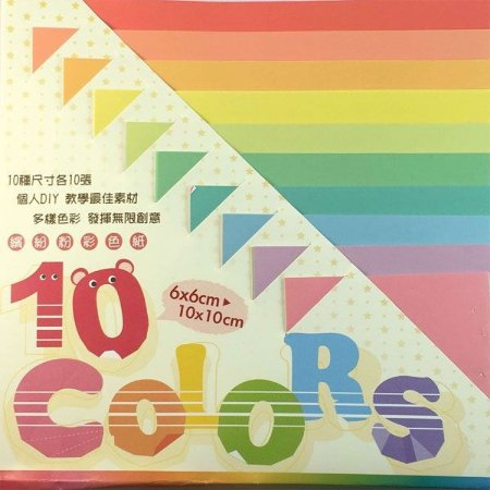 Papel para Origami 10 Tamanhos Tom Pastel GT4003 (100fls)