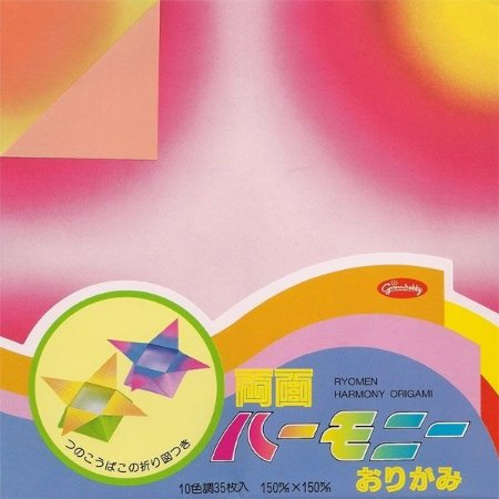 Papel P/ Origami 15x15cm 23-1521-200 Estampado Dupla Face (35fls) Ryomen Harmony