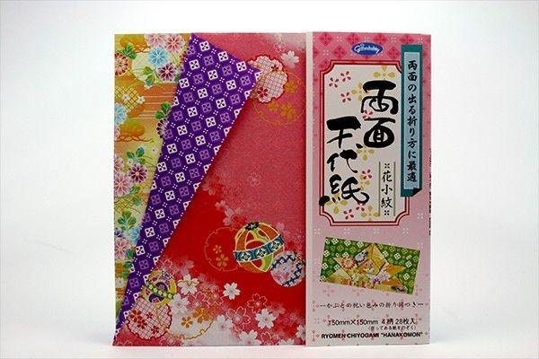 Papel P/ Origami 23-2057-200 Ryomen Chiyogami Hanakomon - Grimmhobby (28fls)