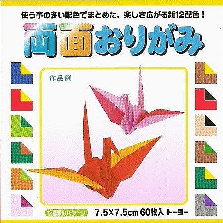 Papel P/ Origami 7,5x7,5cm Liso Dupla Face 004001 (60fls)