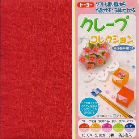 Papel P/ Origami 15x15cm Liso Dupla Face 105001 'Crepe Collection' (10fls)