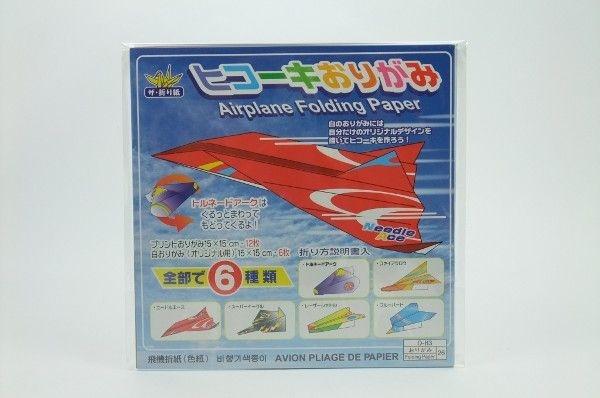 Papel P/ Origami 15x15cm Airplane D-83 26 (18fls)