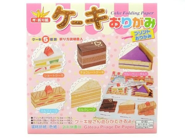 Papel P/ Origami 15x15cm D-83 25 Cake Folding Paper Bolo (16fls)