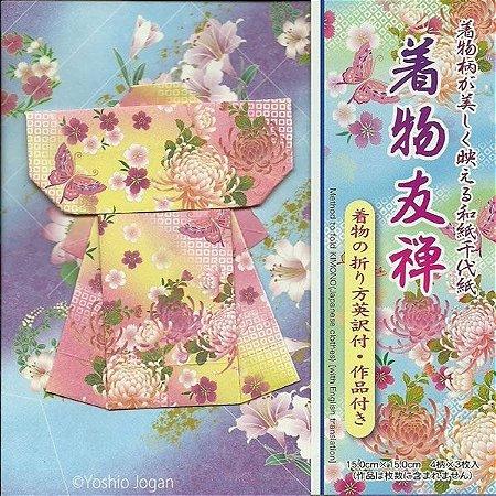 Papel P/ Origami 15x15cm Estampado Face única Yuzen Kimono 016101-400 (12fls.)