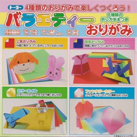 Papel P/ Origami 15x15cm 001029 Variety - Toyo (58fls)