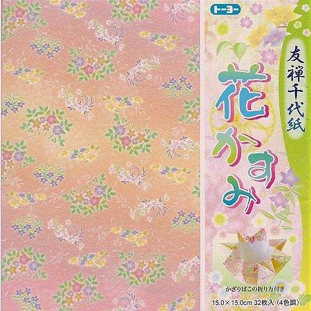 Papel P/ Origami 15x15cm Estampado Face única 010038-200 Hana Kasumi (32fls)