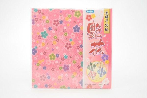 Papel P/ Origami 15x15cm Tsuyahana 010041-200 (32fls)