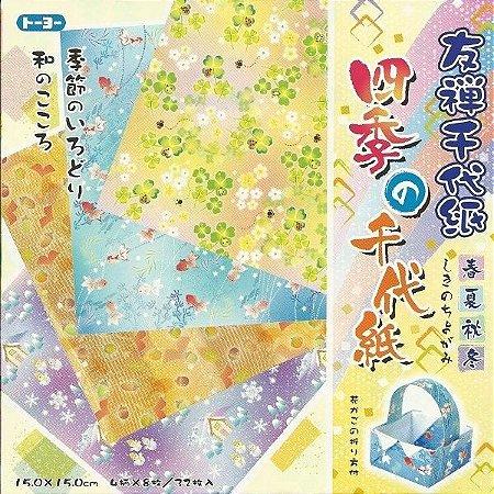 Papel P/ Origami 15x15cm Estampado Face única 010213-200 (32fls)