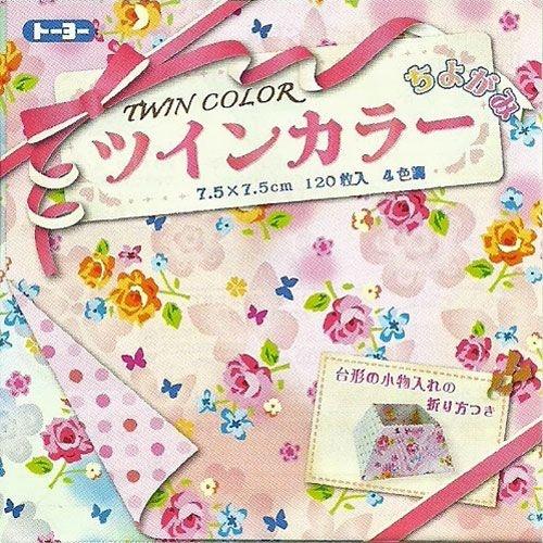 Papel P/ Origami 7,5x7,5cm Estampado Dupla Face Twin Color 006118-200(120fls)
