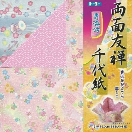 Papel P/ Origami 010119-200 Toyo (28fls)