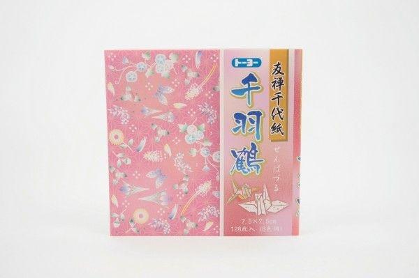 Papel P/ Origami 7,5x7,5cm 010036-200 (128fls)