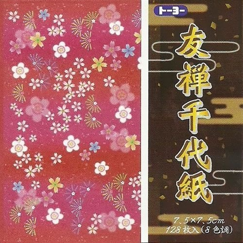 Papel P/ Origami 7,5x7,5cm Estampado Face única Toyo Yuzen 010036-200 (128fls)