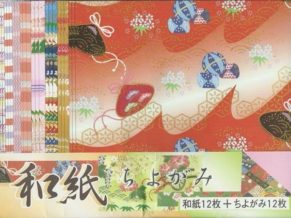Papel P/ Origami 15x15cm Estampado Face única Washi + Chiyogami (24fls) CO-481