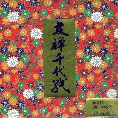 Papel P/ Origami 15x15cm Estampado Face única Washi No. 014 (40fls)
