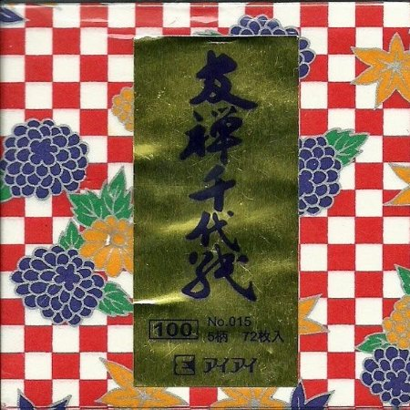 Papel P/ Origami 7,5x7,5cm Estampado Face única Washi N0. 015 (72fls)