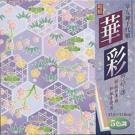 Papel P/ Origami 15x15cm Estampado Face única HY2015 (25fls)