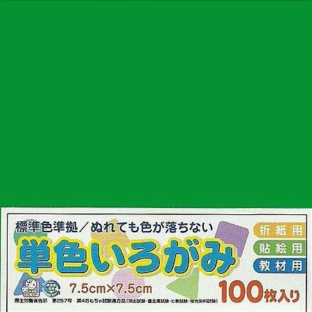 Papel P/ Origami 7,5x7,5cm Liso Face única No. 9 Verde (100fls)