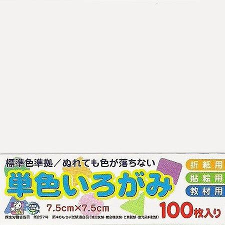 Papel P/ Origami 7,5x7,5cm No. 36 Branco (100fls)
