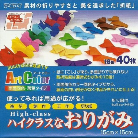 Papel P/ Origami 15x15cm Lisa Dupla-face 18 Cores ACH-2015(40fls)