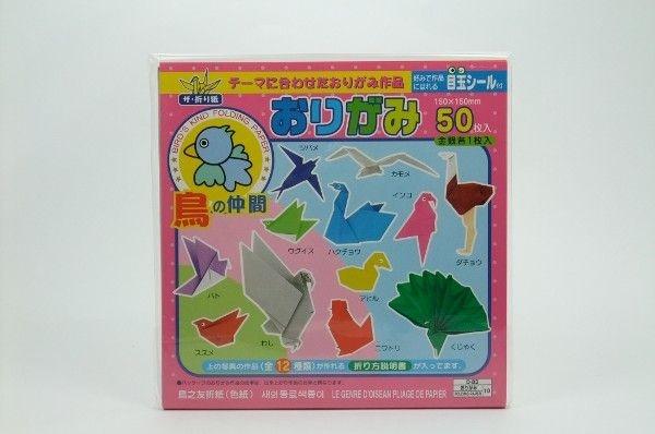 Papel P/ Origami 15x15cm 34 Cores Liso Face única D-83 10 (aves) (50fls)